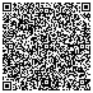 QR-код с контактной информацией организации Уздэу орал, ТОО