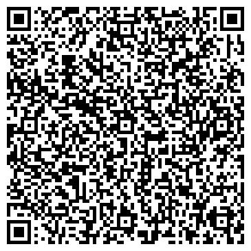 QR-код с контактной информацией организации PCD Group (ПСД груп), TOO