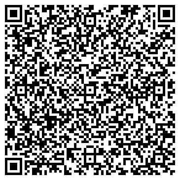 QR-код с контактной информацией организации Ак Цент Микросистемс Норд, ТОО