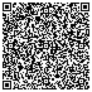QR-код с контактной информацией организации Asia-Prosperity (Азиа-Просперити), ТОО