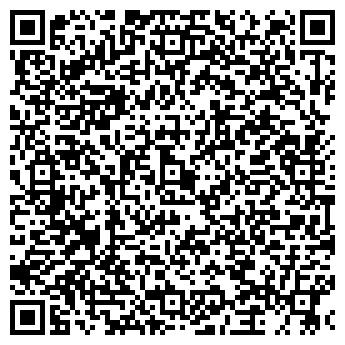 QR-код с контактной информацией организации Дск Регула, ТОО