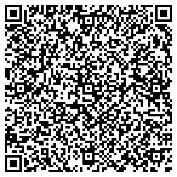 QR-код с контактной информацией организации Дженеси, ООО
