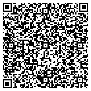 QR-код с контактной информацией организации CROSS POINT