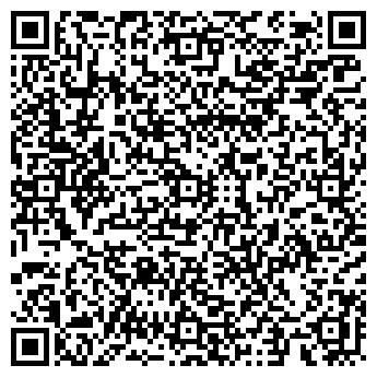 """QR-код с контактной информацией организации ЧТУП """"Медиумтрэйд"""""""