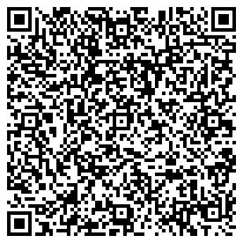"""QR-код с контактной информацией организации ООО""""Vertikal"""""""