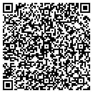 QR-код с контактной информацией организации ИП Сергей