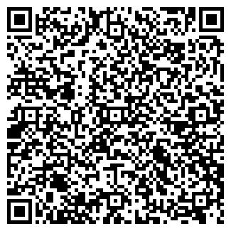 QR-код с контактной информацией организации ЧП Есаян