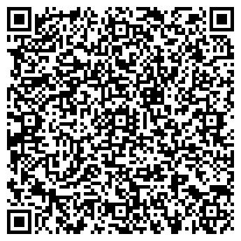 """QR-код с контактной информацией организации ООО """"ЭраТехФорм-ЛТВ"""""""
