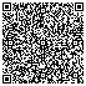 QR-код с контактной информацией организации ФОП Иванов И.И.