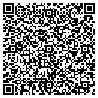 QR-код с контактной информацией организации АВТОРАДИО