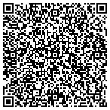 """QR-код с контактной информацией организации Свадебный салон """"Элен"""""""
