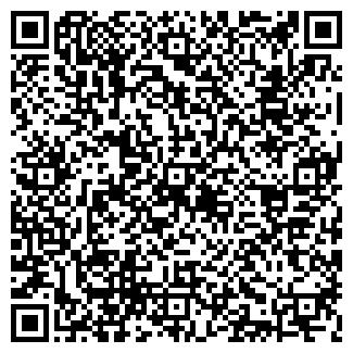 QR-код с контактной информацией организации MaxWell