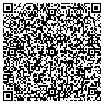 QR-код с контактной информацией организации УП «Механизированная уборка города»