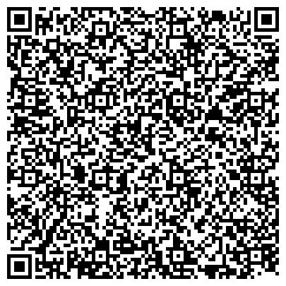 QR-код с контактной информацией организации АЛЬТЕРНАТИВНАЯ ВЕЩАТЕЛЬНАЯ СЕТЬ ТЕЛЕРАДИОВЕЩАТЕЛЬНАЯ КОМПАНИЯ АВС-ТВ, ООО