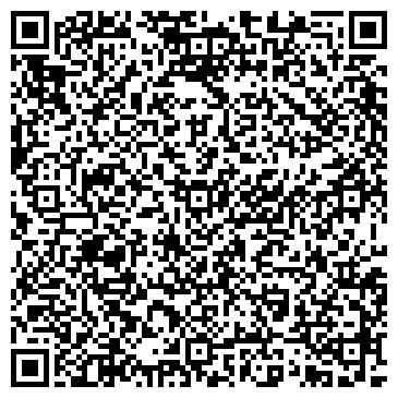 """QR-код с контактной информацией организации ОДО """"Реликт"""""""