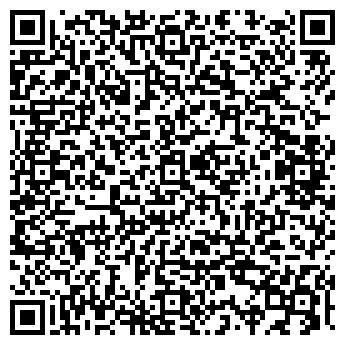 QR-код с контактной информацией организации Шынар Мамбетова