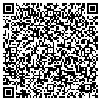 """QR-код с контактной информацией организации ТОО """"SAN AIR"""""""