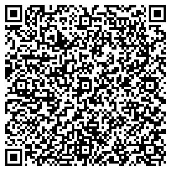 """QR-код с контактной информацией организации ТОО """"Аскар Строй Комплекс"""""""
