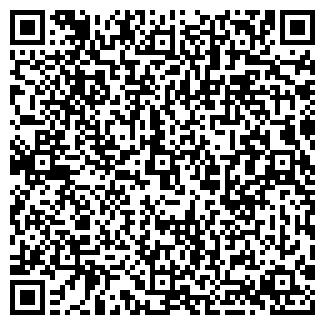 QR-код с контактной информацией организации АЛДИЯР