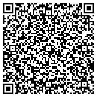 QR-код с контактной информацией организации ИП Еликбаева