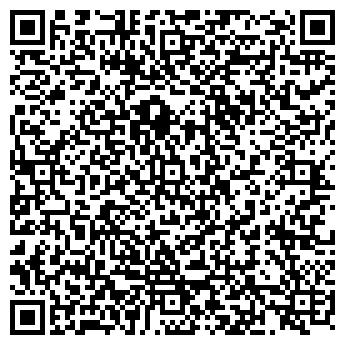 """QR-код с контактной информацией организации ООО """"Омега- Строй- 1"""""""