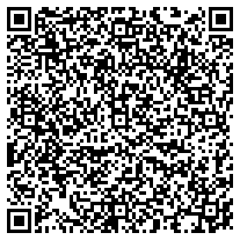 QR-код с контактной информацией организации АХТУБА-ТВ-3 ТЕЛЕКОМПАНИЯ