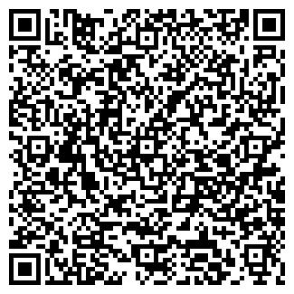 QR-код с контактной информацией организации КА-Томирис Строй