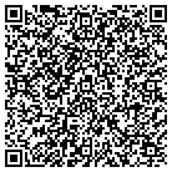 """QR-код с контактной информацией организации ТОО """"Фирма """"Казжол-Уют"""""""
