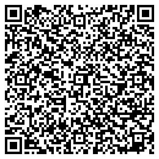 """QR-код с контактной информацией организации ООО """"ерик"""""""