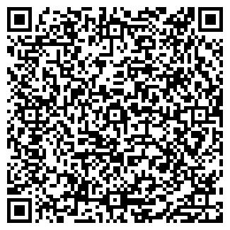 QR-код с контактной информацией организации STN-Tech