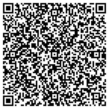QR-код с контактной информацией организации АНДАС-АЛТЫН ГОРНОРУДНАЯ КОМПАНИЯ ТОО