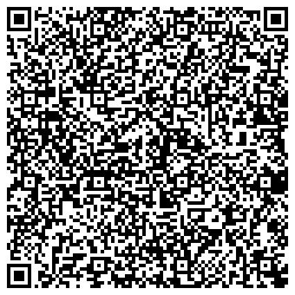 QR-код с контактной информацией организации ВОЛГОГРАДСКИЙ ОБЛАСТНОЙ РАДИОТЕЛЕВИЗИОННЫЙ ПЕРЕДАЮЩИЙ ЦЕНТР