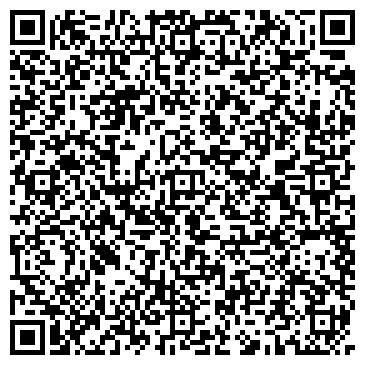 QR-код с контактной информацией организации ТОО APEX Construction