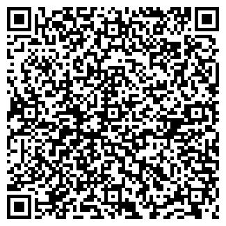 QR-код с контактной информацией организации ТОО БАЖА