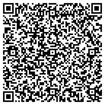 """QR-код с контактной информацией организации ТОО """"ТехноСпецАвто"""""""