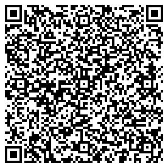 QR-код с контактной информацией организации Общество с ограниченной ответственностью ООО «Агростиль»