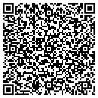 QR-код с контактной информацией организации БУДКОМ