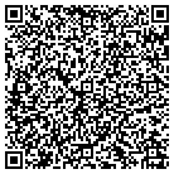 """QR-код с контактной информацией организации Общество с ограниченной ответственностью ООО """"Автопроминвест"""""""