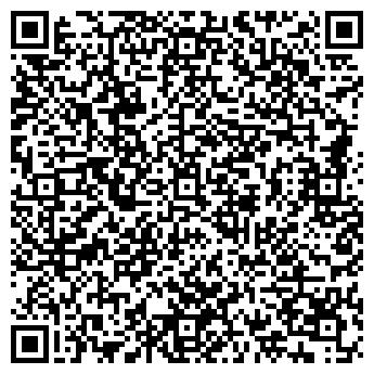 """QR-код с контактной информацией организации ООО""""Донпромтех"""""""