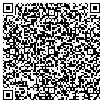 """QR-код с контактной информацией организации ПАТ """"Львівгуртбакалія"""""""
