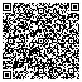 QR-код с контактной информацией организации ИП Покуть