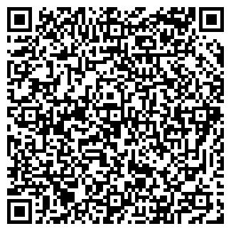 """QR-код с контактной информацией организации ип """"iula"""""""