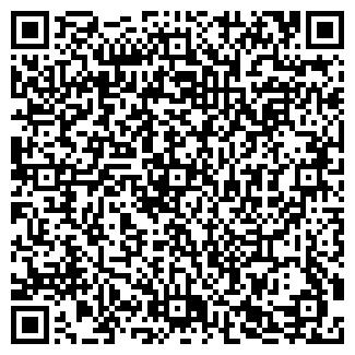QR-код с контактной информацией организации ТТС
