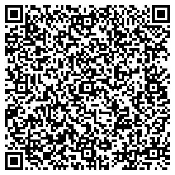 """QR-код с контактной информацией организации ООО """"ЯнТранс"""""""