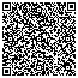 QR-код с контактной информацией организации Общество с ограниченной ответственностью Бауматех ООО