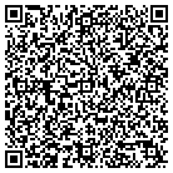 """QR-код с контактной информацией организации тов """" Чиста вода """""""
