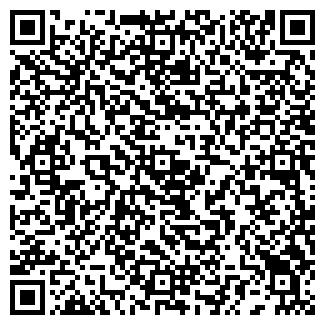QR-код с контактной информацией организации АкваДрагЛайн