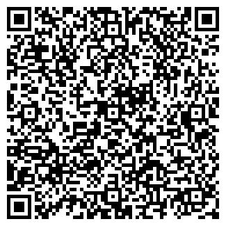 """QR-код с контактной информацией организации Частное предприятие ТОВ """"Кофестар"""""""
