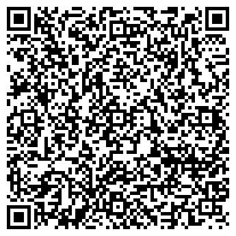 QR-код с контактной информацией организации ФОП Цегельный А. Д.