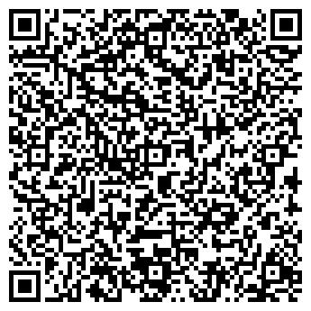 QR-код с контактной информацией организации ФЛП Ващилко ВП